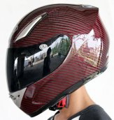 Super-light-100-Carbon-Fiber-Motorcycle-helmet-for-racing-free-shipping-YOHE-911-R4